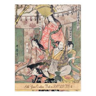 Samurai Hideyoshi und Ehefrauen Kitagawa Utamaro Postkarte