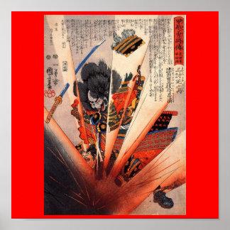 Samurai-Malerei, circa 1800's Plakate
