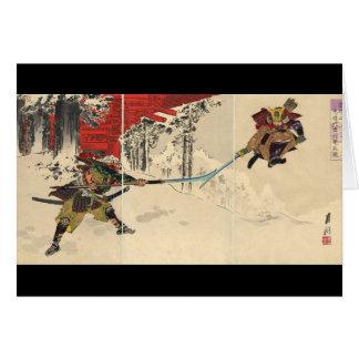 Samuraikampf im Schnee circa 1890 Karte