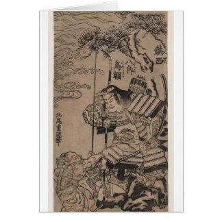 Samurais circa 1700s karte