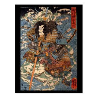 Samurais, die auf die Rückseiten der Krabben C. Postkarte