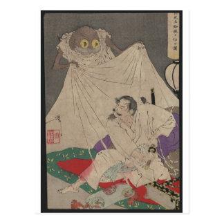 """Samurais mit Klinge-und """"Erdspinnen-"""" japanischer Postkarte"""