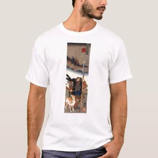Samurais mit seinem Hund, circa 1800's T-Shirt