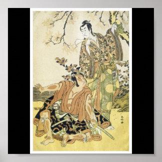 Samurais, Plakat japanischer malender C. mittlerer