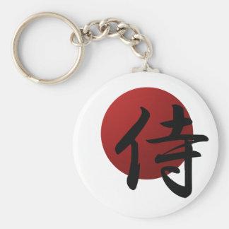 Samurais Sun Schlüsselanhänger