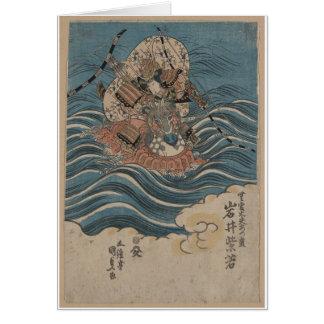 Samurais zu Pferd im Wasser circa Japan 1830 Karte