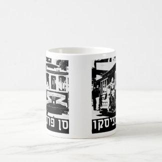 San Francisco in der hebräischen Kappe Kaffeetasse
