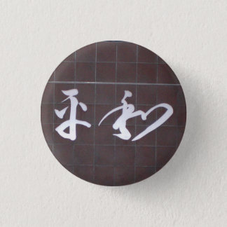 San Francisco Japantown - FriedensPinback Knopf Runder Button 3,2 Cm
