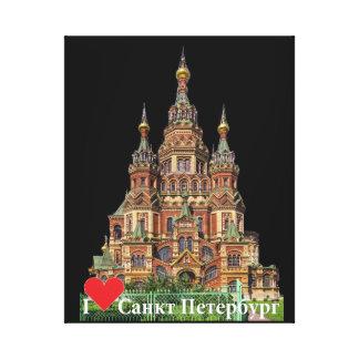 Sankt Petersburg Russland Russia Leinwand