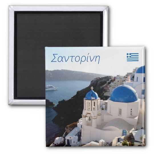 Santorini Σαντορίνη Quadratischer Magnet