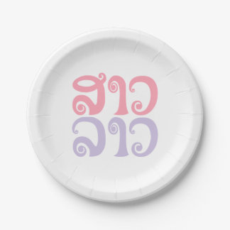 SaoLao ✿ Dame Lao ✿ Laos/laotianische Sprache Pappteller