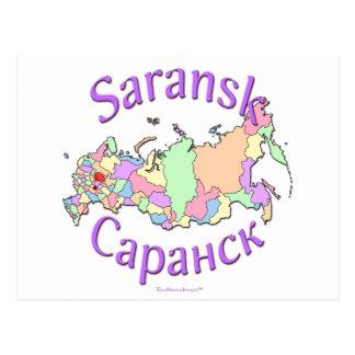 Saransk Russland Postkarten