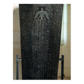 Sarkophag von Djedhor, Ptolemaic Zeitraum Postkarte