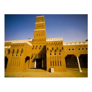 Saudi-Arabien, Riyad, Moschee des Als Diriya Postkarte