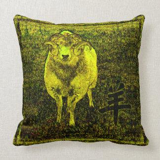 Schafe rammen Chinese-Yang-Symbol-Gelbgrün Kissen