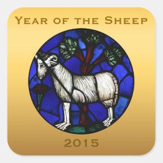 Schafe rammen oder quadratischer aufkleber