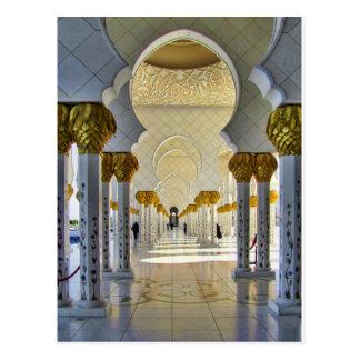 Scheich Zayed Grand Mosque Corridor Postkarten
