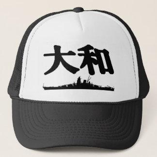 Schlachtschiff-Yamato-Kappe Truckerkappe