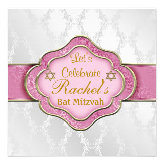 Schläger Mitzvah EINLADUNGS-ROSA WEISSER ELEGANTER Personalisierte Ankündigungskarten