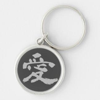 Schlüsselring: Liebe (Ai) - Schwarzes Silberfarbener Runder Schlüsselanhänger