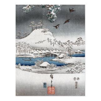 Schnee-Landschaftspostkarte II Postkarte
