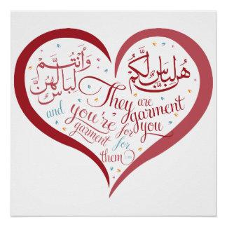 Schöne arabische u. englische Kalligraphie Poster