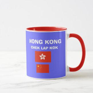 Schoss Hongs Kong HKG Chek Kok Flughafen-Tasse Tasse