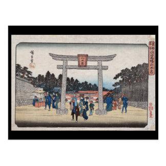 Schrein der Reihen-II Sannō bei Nagatanobaba Postkarte