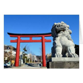 Schrein-Eingang: Tsurugaoka Hachiman-GU, Kamakura Karte