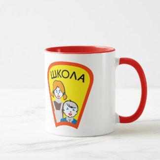 Schule, Verkehrszeichen, Weißrussland Tasse
