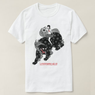 Schulmädchen und shishi (Tempellöwe) T-Shirt