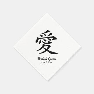 Schwarze Kanji-Liebe-Symbol-Hochzeit Servietten