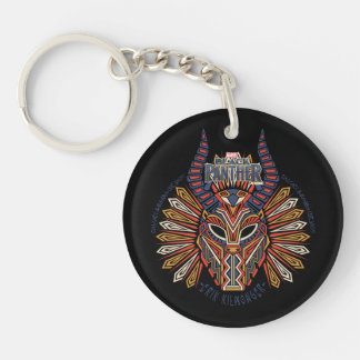 Schwarze Stammes- Masken-Ikone des Panther-| Erik Schlüsselanhänger