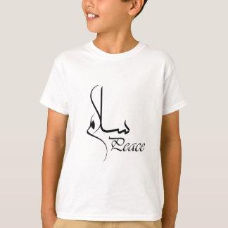 Schwarzer Frieden mit arabischer Kalligraphie Hemden