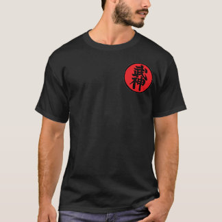 Schwarzes Unterhemd Shidoshi-Ho