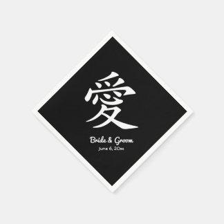 Schwarzweiss-Kanji-Liebe-Symbol-Hochzeit Papierservietten