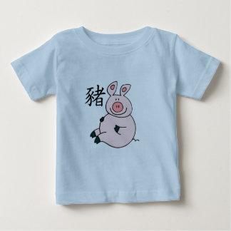 Schwein-Chinese-Tierkreis Baby T-shirt