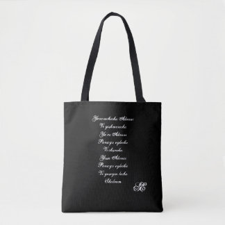 Segen der Gott-hebräischen/englischen Tasche