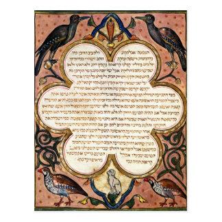 Seite von einer hebräischen Bibel mit Vögeln, 1299 Postkarte