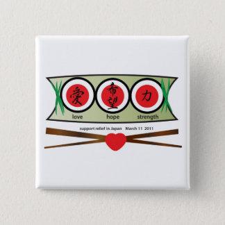 Seiten-Sushi-Teller Quadratischer Button 5,1 Cm