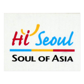 Seoul Asien Postkarte