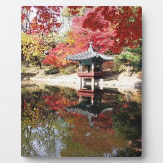 Seoul-Herbst-Japaner-Garten Fotoplatten