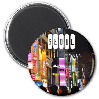 Seoul von Südkorea Runder Magnet 5,7 Cm