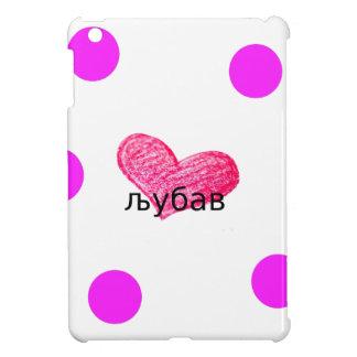 Serbian-Sprache des Liebe-Entwurfs iPad Mini Hülle