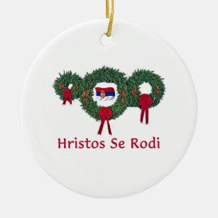 Frohe Weihnachten Serbisch.Serbisch Weihnachten Geschenke Zazzle De