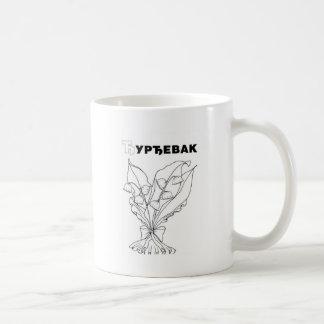 serbisches kyrillisches Maiglöckchen Kaffeetasse