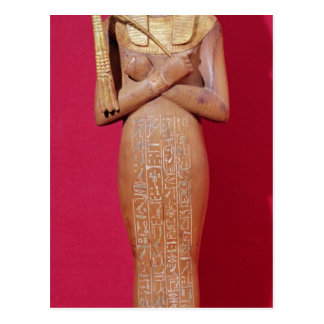 Shabti Zahl von König vom Grab von Tutankhamun Postkarte