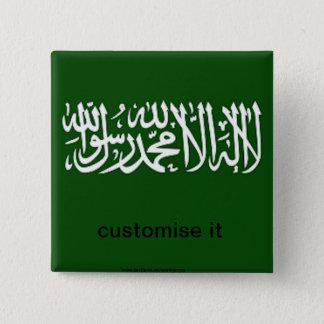 Shahada islamischer Knopf Quadratischer Button 5,1 Cm