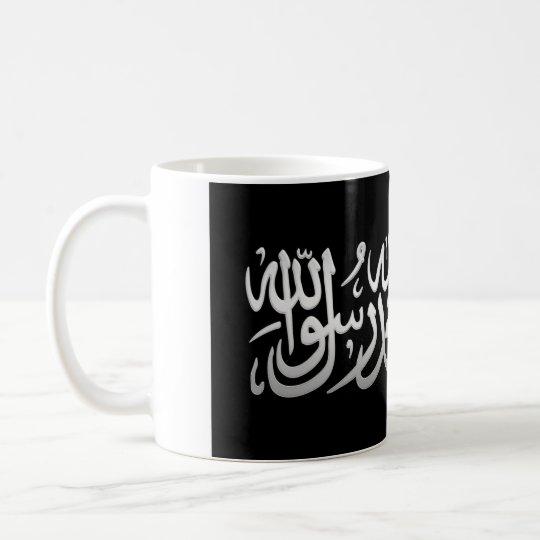 Shahada Kaffeetasse