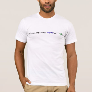 Shahrukh moorkh khan T-Shirt
